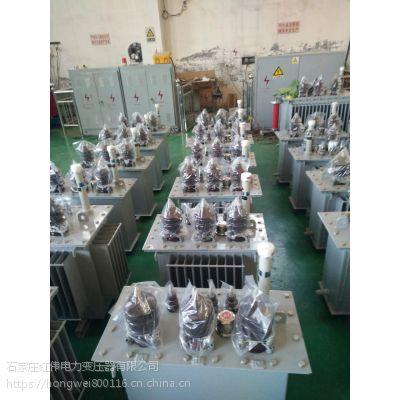 石家庄红伟电力S11-50KVA 35/0.4三相油浸式变压器全铜