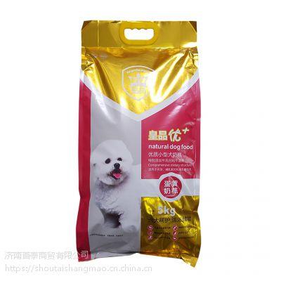申亚皇品优+蛋黄奶糕10kg狗粮批发
