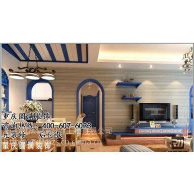 基装一般多少钱一平米、江北城基装、重庆圆满装饰(在线咨询)