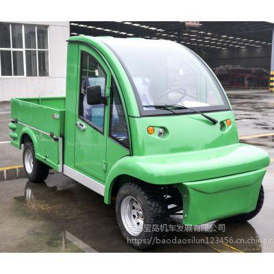 宝岛特种改装车,48V 5KW,绿色,车身3850*1400*1810,杨氏电机