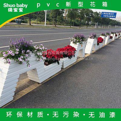 青岛PVC花箱厂家道路花箱新款HS-G-1支持安装