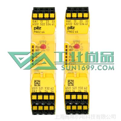 尚帛供应PILZ皮尔磁751104_PNOZ s4 C 24VDC 3 n/o安全继电器