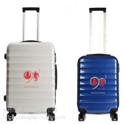 合肥哪里批发书包行李箱手提包皮包等?可以印logo