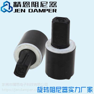 马桶盖阻尼器厂家供应直径20mm坐便器缓降稳速静音铰链|马桶盖板静音缓降转轴