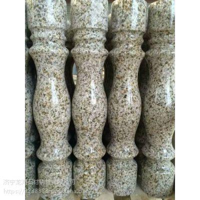 异型石材,异型加工,,厂家供应,黄锈石、白锈石,黄色300x600