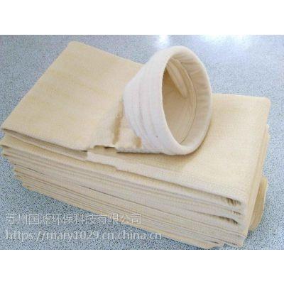 常温除尘布袋 工业用除尘袋 免费打样 可定制规格 长寿命高效-国滤