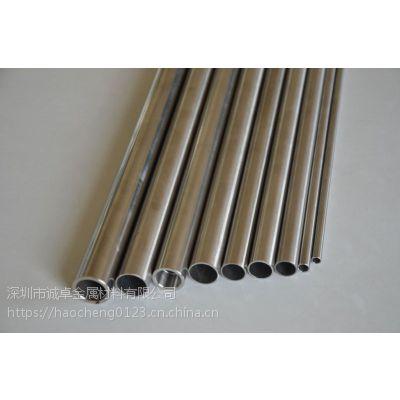 不锈钢毛细管 拉丝 切割 不锈钢金属圆管线切割精密加工