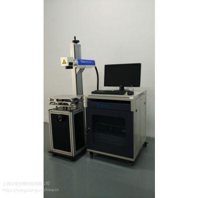 汉瑜光电 供应上海浦东新区这边做金属大件产品刻字的便携式激光打标机