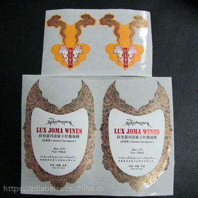 红酒标签生产厂家深圳中大标签