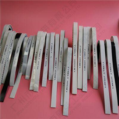 广州聚氨酯钢丝同步带 15年专注品质
