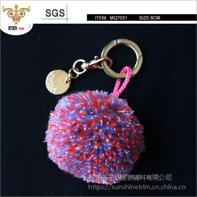 MIX-TOP-MQ7031款毛线毛毛球挂件,毛球锁匙挂件,箱包毛球挂件,服饰毛球挂件,车饰毛球挂件