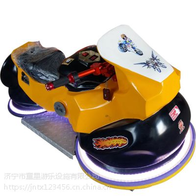 电动碰碰车儿童广场游乐设备太子摩托车激光充气玩具全套价格