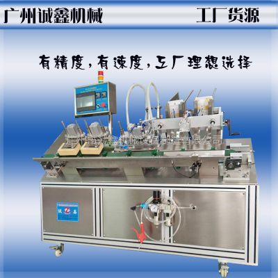 化妆品封口面膜机 两个头全自动面膜机 常压袋装液体灌装设备