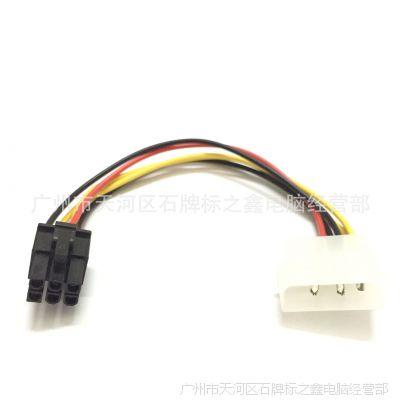 大4pin转6pin 电源线 单D转显卡6P线 显卡供电线 单4PIN转6P