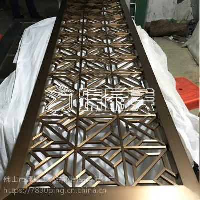 臻晶美供应新古典风格不锈钢屏风黑钛不锈钢镂空屏风