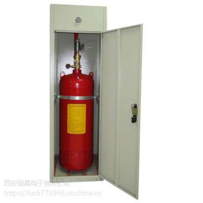 西安图书馆七氟丙烷灭火、GQQ70柜式七氟丙烷灭火装置(单瓶组)、储瓶灭火剂