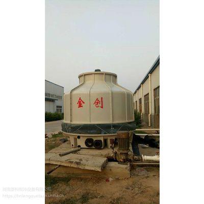 专业冷却塔生产厂家金创冷却塔