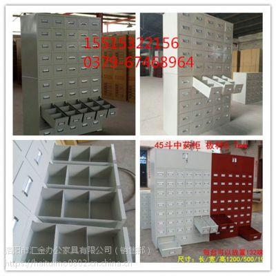 钢制喷塑中药柜价格 西药柜西药架调剂台厂家
