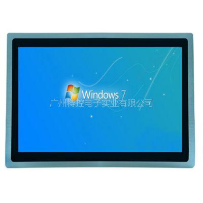 广州特控17寸工控电脑/工控一体机PPC-H1741CT 可定制