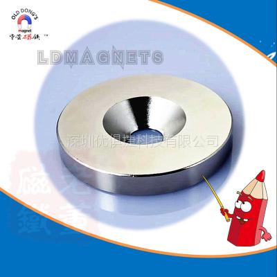 【厂家定制】钕磁铁 带螺钉安装孔磁铁 杯头螺孔 平头螺孔强磁铁