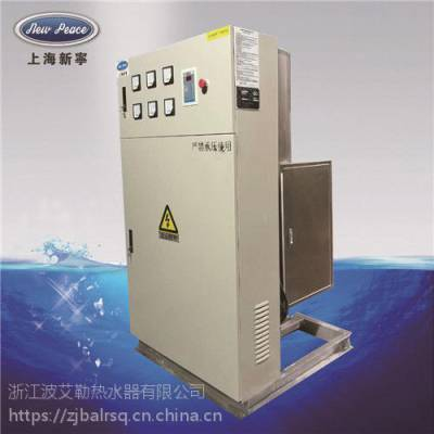 同时满足200人洗澡用功率300千瓦电热水炉