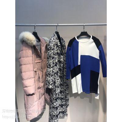 山水雨稞冬杭州品牌女装批发市场实体店女装铺货加盟简约外套