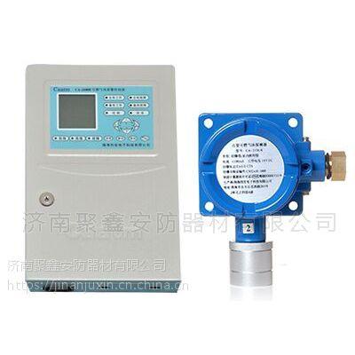 山东瑞安固定式CA-2100E天然气报警器