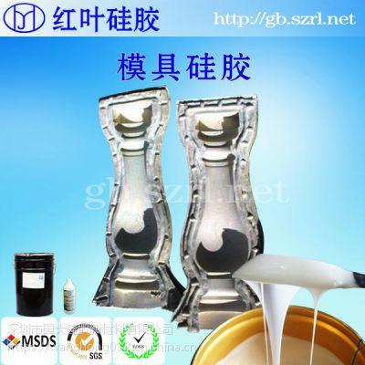 双组份液体室温固化模具硅胶 国大品牌