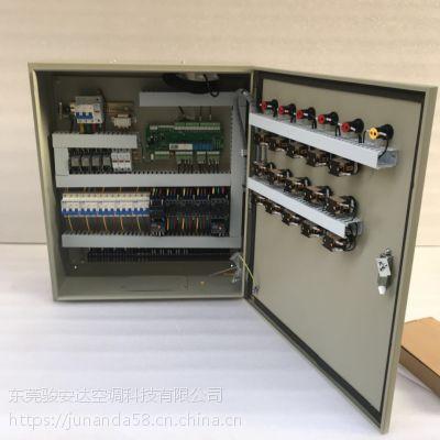风柜控制器 40KW控制箱 自动控制柜批量定做