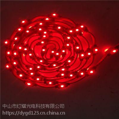 灯熠光电厂家直销LED双向灯 路灯杆造型灯 双面发光过街灯 市政亮化工程