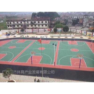 广西塑胶球场施工厂家,塑胶篮球场厂家施工选三杰体育