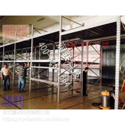 宜州ZLXCB-01重型层板仓库货架快递自助存取柜hc-039的厂家