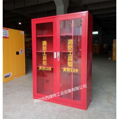 消防展示柜 防爆器材柜 直销东莞反恐器材柜
