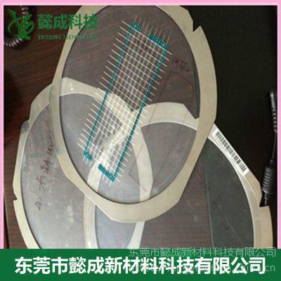 厂家直销 半导体晶圆切割UV保护膜 进口UV膜 PVC蓝膜 尺寸可定制