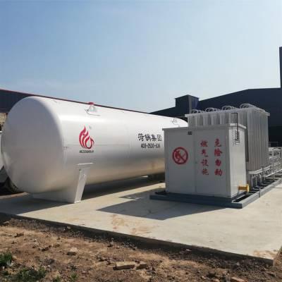 赣州市40m³天然气储罐、40立方LNG储罐、40立方低温储罐生产厂家,菏锅