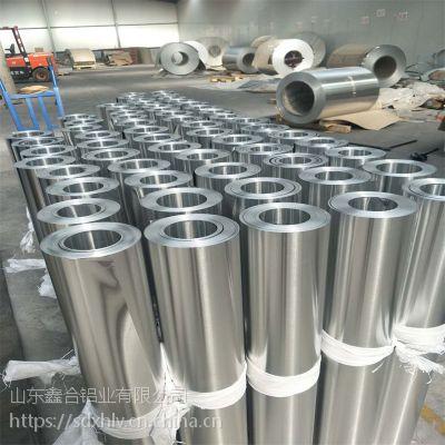 山东供应1060纯铝0.2/0.3/0.4mm铝板铝卷