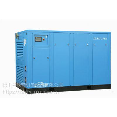 湛江节能空压机-湛江变频空压机-永磁变频空压机