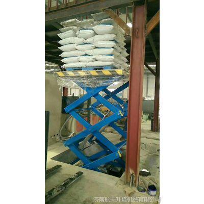 航天固定剪叉式升降货梯视频 2吨3米1.5*1.5米电动升降台价格 遥控升降平台