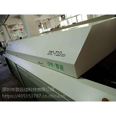 IPC-710日东二手十温区回流焊上下热风独立变频器控制高端配置