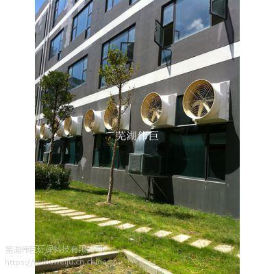 扬州铸造车间通风换气设备 优质负压风机生产批发
