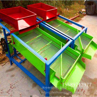 菜籽芝麻花椒大豆清选振动筛 小型筛选设备 多功能净粮机