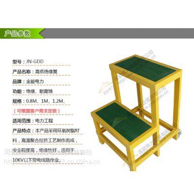厂家直销高低凳 价格优惠量大从优