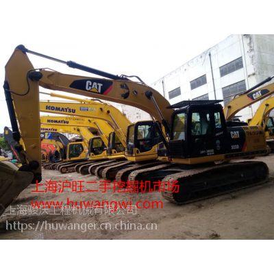 浙江二手挖掘机 九成新卡特320挖机 上海二手挖掘机市场质量三包 挖掘机价格合理。