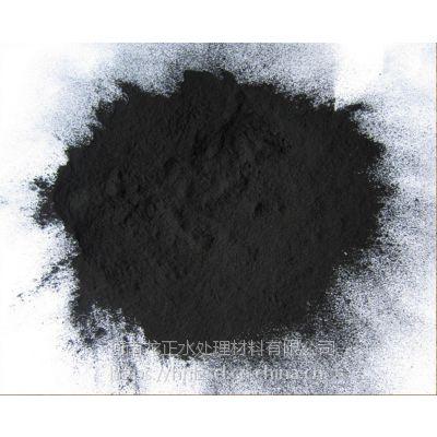上海粉状活性炭厂家经销商