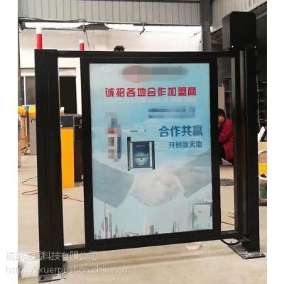无拉臂智能小区人行通道广告门一体机 自动开门机 电动闭门器 蓬远