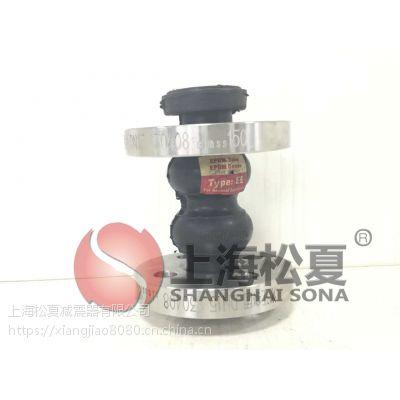 铁粉加水配置橡胶避震接管批发零售