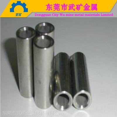 供应316L不锈钢无缝管 精密毛细 外径0.12-20mm 宝钢不锈
