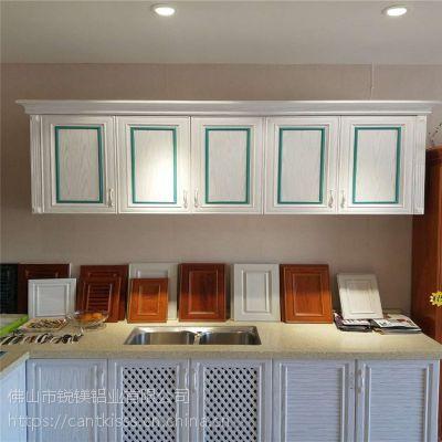 厂家供应佛山全铝合金家具铝材 全铝衣柜 全铝橱柜 全铝浴室柜