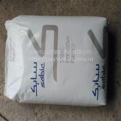 现货供应PC 沙伯基础(原GE) 953A-116 化工原料 PC工程塑料
