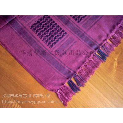 阿拉伯彩色全棉头巾Arabia pure cotton kerchief / 阿拉伯留苏方巾